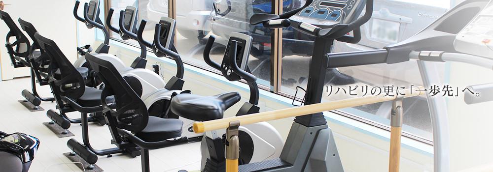 秋田県湯沢市・運動機能向上専門サービス いきいきグループ